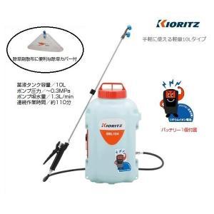 共立 バッテリー動噴 SBL104 動噴/動力噴霧器/噴霧/防除/除草/散布/害虫駆除/バッテリー/10L|noukigu