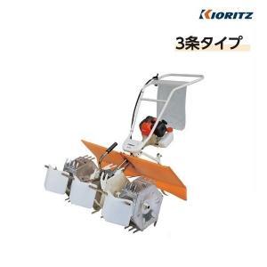 共立 中耕除草機 パワーカルチ PC3000/3 除草機/3条|noukigu