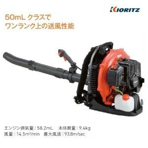 共立 パワーブロワー PB590 ブロワー/ブロワ/背負式/背負い/送風機/掃除/落ち葉/軽量/低燃費 noukigu