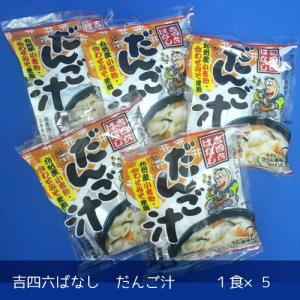 だんご麺(少し厚みのある幅広麺)は、九州産小麦粉100%使用し、国産鰹・昆布エキス入り合わせみそと乾...