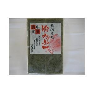 草もち450g(8枚入り)×2袋 自家生産こがねもち100%使用|nousan