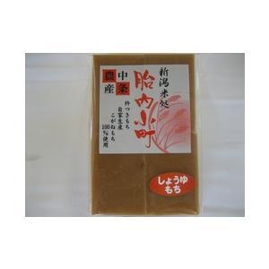 醤油もち450g(8枚入り)×2袋 自家生産こがねもち100%使用|nousan