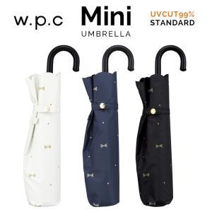 日傘 折りたたみ傘 レディース傘 wpc 晴雨兼用傘 遮光遮...