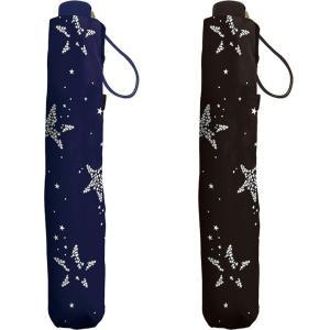 アマネ Amane 折りたたみ傘 軽量 レディース傘 晴雨兼用傘 hoshi full 三つ折 耐風...
