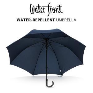 メンズ傘 70cm強化骨の丈夫な傘 ウォーターバリア超撥水 ...