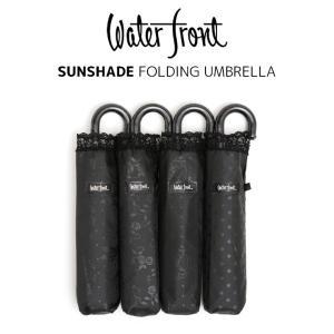 ウォーターフロント/Waterfrontの日傘にもなる遮光遮熱折りたたみ傘、エンボス花柄三折。遮光遮...