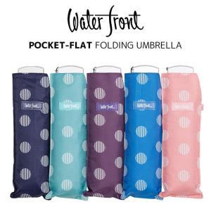 ウォーターフロント/Waterfrontの折りたたみ傘、ポケフラット。超薄型2.5cmの晴雨兼用折り...