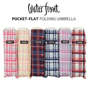 ウォーターフロント/Waterfrontの折りたたみ傘、ポケフラット55。超薄型2.5cmの晴雨兼用...