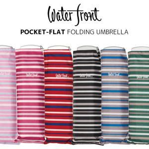 waterfront ウォーターフロント 軽量 ポケフラット ボーダー柄 折りたたみ傘 薄型傘