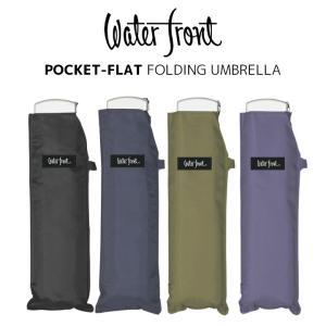 ウォーターフロント/Waterfrontの折りたたみ傘、ポケフラット。収納時の厚みが約2.5cmのと...