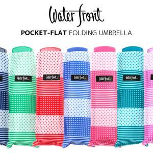 waterfront  ウォーターフロント 軽量 ポケフラット マルチパターン 折りたたみ傘 薄型傘