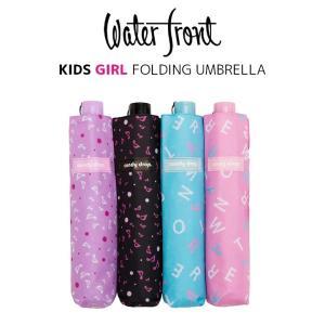 ウォーターフロント/Waterfrontのかわいい子供用軽量タイプ折りたたみ傘です。ランドセルなどに...