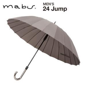 メンズ傘 mabu 24本骨ジャンプ傘 丈夫な傘 超撥水傘 マブ