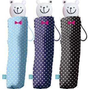 かわいい子供用傘、アニマル折りたたみ傘です。軽量でコンパクトなサイズですのでランドセルやカバンに入れ...