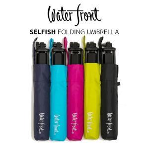 ウォーターフロント/Waterfrontの自撮りができる晴雨兼用折りたたみ傘、instabrella...