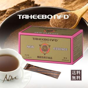 タヒボ茶エッセンス