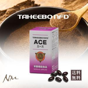 タヒボNFDエースACE 180球タヒボ茶(健康茶)厳選した天然木タヒボ由来の高品質原料を使用 nouvelle
