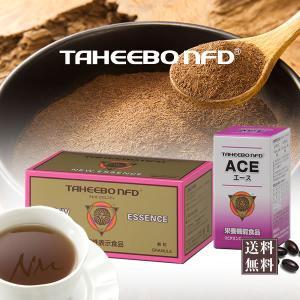タヒボセット【タヒボNFDエッセンス】と【タヒボNFDエースACE】 天然樹木茶タヒボ由来の高品質原料を使用 nouvelle