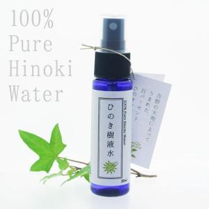 100% Pure Hinoki Water 《ひのき樹液水》  吉野ヒノキの原木から抽出した100...