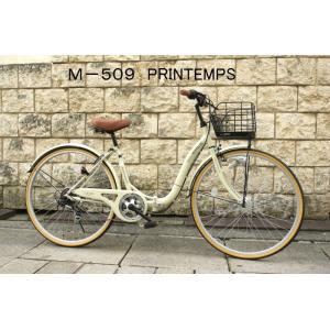 【本州 送料無料/2019NEWモデル】MyPallas M-509 PRINTEMPS 26インチ折畳シティサイクル 6SP・オートライト※代引き不可