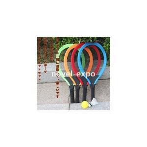 バドミントンラケットセット子供のテニスラケットセットおもちゃスポーツパーティー玩具おもちゃ親子のゲー...