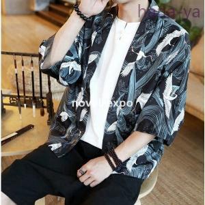 甚平浴衣メンズ和服漢服和装七分袖薄手鶴中華着物コートカジュアル大きいサイズあり夏