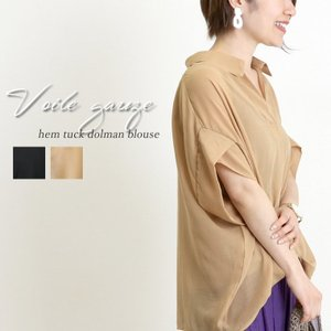 商品名:ボイルガーゼ裾タックドルマンブラウス  シアーな透け感が大人っぽい、柔らかなボイルガーゼ素材...