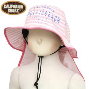 マリンハット 子供 キッズ 女の子 UVカット ビーチハット 薄くて軽いサーフハット 海やプールでの日よけに|novice-sf