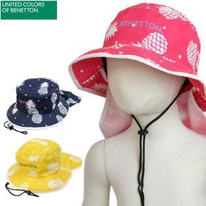 マリンハット 子供 キッズ 女の子 benetton(ベネトン) UVカット ビーチハット 薄くて軽いサーフハット 海やプールでの日よけに|novice-sf