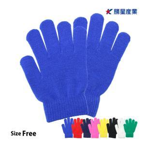 のびのび 手袋 キッズ 男の子 女の子 大人兼用 Free 146 のびのびマジック手袋 ボツ無し 勝星|novice-sf