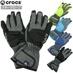 スキーグローブ クロックス crocs 子供 スキー 手袋 キッズ 男の子 三層式で防水・防寒 五本指 スノーグローブ|novice-sf