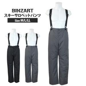 スキーウェア 男性 スキーパンツ メンズ BINZART バンザート サロペットパンツ M L LL|novice-sf