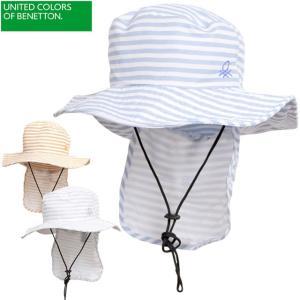 サーフハット レディース ベネトン benetton UVハット 紫外線防止 日よけ付き 帽子 ビーチハット マリンハット|novice-sf