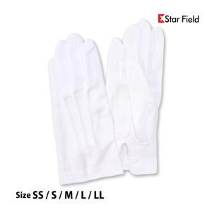 白手袋 礼装 フォーマル 手袋 ボタン付き SS S M L LL 4008 ナイロンスムース手袋 東レ 礼装手袋 StarField|novice-sf