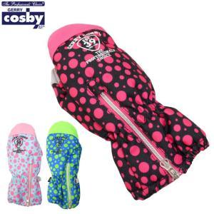 スキーグローブ キッズ 女の子 男の子 子供 コスビー COSBY ミトン スキー 手袋 ジャンプスーツ スキーウェア 幼児|novice-sf