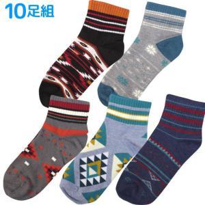 送料無料 靴下 ソックス 10足組 キッズ 男の子 くつ下 クルーソックス セット|novice-sf