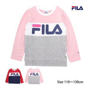 長袖 Tシャツ キッズ 女の子 フィラ FILA 綿100% プリント カットソー 子供 110cm 120cm 130cm novice-sf