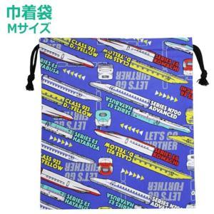巾着袋 給食袋 スーパーエクスプレス 入学準備 キャラクター コップ袋 給食エプロン入れ 小物入れ Mサイズ|novice-sf