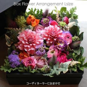 ボックス・フラワーアレンジメント Lサイズ|novo|02