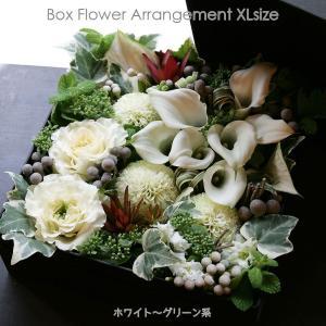 ボックス・フラワーアレンジメント XLサイズ|novo|02
