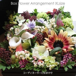 ボックス・フラワーアレンジメント XLサイズ|novo|06