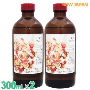 ヒマシクリスト[ 300ml]◆2本セット  ひまし油 ヒマシ油 ひまし油湿布  ひまし油 ひまし油 頭皮|now