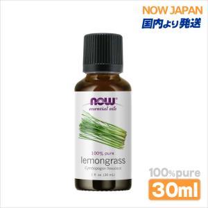 【NOW Foods社公認販売店による正規輸入商品】  ■苦味のあるレモンのような爽やかな香り レモ...
