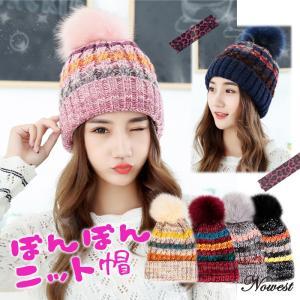 ニット帽 レディース ポンポン 帽子 カラフル かわいい|nowest-shop