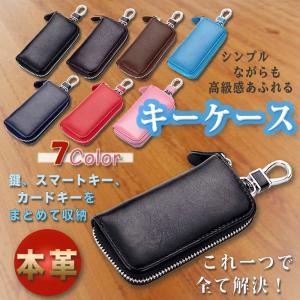 本革 キーケース メンズ レザー スマートキー  多機能ケース レザー 6連 レディース カード入れ|nowest-shop
