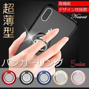対応機種:ほぼすべての携帯端末、☆タブレットに使用可能です☆ iPhone ARROWS HUAWE...
