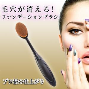 ファンデーションブラシ メイクブラシ 歯ブラシ型 キャップ付き 携帯用 プロ級の仕上がり ツヤ肌|nowest-shop