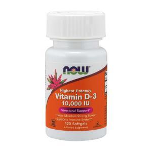 ナウフーズ ビタミン D-3 1000IU 120錠 Now Foods Vitamin D-3 1...