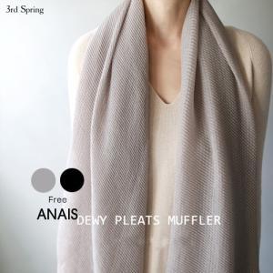 韓国 ファッション マフラー レディース プリーツマフラー|nowistyle-y
