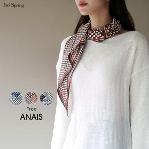 韓国 ファッション  スカーフ レディース オータムスクエアスカーフ|nowistyle-y
